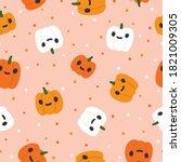 Pumpkin Jack O Lantern....