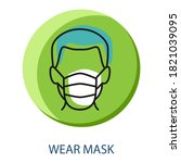 man in face mask line icon ... | Shutterstock .eps vector #1821039095