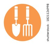 cutlery white glyph with color ... | Shutterstock .eps vector #1821126998