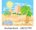 africa | Shutterstock .eps vector #18211795