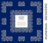 vector blue frame  vignette ... | Shutterstock .eps vector #1821623342