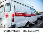Small photo of 25.09.2020 Smolensk, Russia. Ambulance car, medical aid carriage goes to the call. The concept of an accident, coronavirus, an increase in morbidity, stress on the health care system.