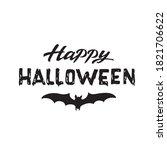 vector lettering illustration...   Shutterstock .eps vector #1821706622