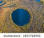 bottomless circle lake autumn... | Shutterstock . vector #1821768542
