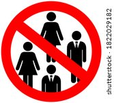 no meetings vector sign on... | Shutterstock .eps vector #1822029182