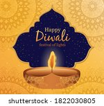 happy diwali candle with frame... | Shutterstock .eps vector #1822030805