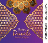 happy diwali gold flowers and... | Shutterstock .eps vector #1822030892