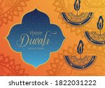 happy diwali frame and candles... | Shutterstock .eps vector #1822031222