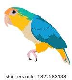 vector stock illustration of a... | Shutterstock .eps vector #1822583138