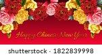peonies flower on red banner...   Shutterstock .eps vector #1822839998