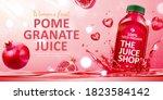 pomegranate juice ad in 3d... | Shutterstock . vector #1823584142