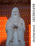 Statue Of Confucius At The...