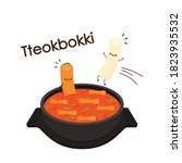 tteokbokki noodle vector.... | Shutterstock .eps vector #1823935532