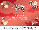 japanese new year's card in... | Shutterstock .eps vector #1824635882