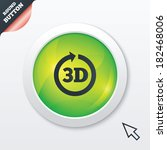 3d sign icon. 3d new technology ...