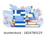 people learning greek language... | Shutterstock .eps vector #1824780125