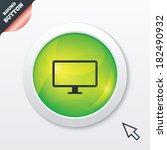 computer widescreen monitor...