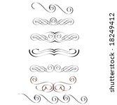 calligraphy elements   Shutterstock .eps vector #18249412