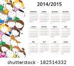 colorful kids school calendar... | Shutterstock . vector #182514332