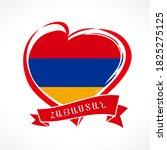 love emblem with armenian text... | Shutterstock .eps vector #1825275125