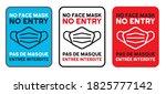 no face mask no entry sign... | Shutterstock .eps vector #1825777142