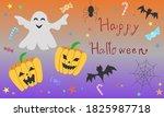 cute happy halloween pattern... | Shutterstock .eps vector #1825987718