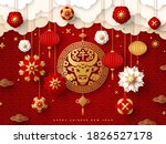 2021 chinese new year banner or ... | Shutterstock .eps vector #1826527178