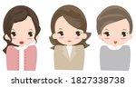 woman character concept.... | Shutterstock .eps vector #1827338738