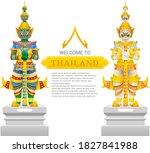 chonburi  thailand   october 5... | Shutterstock .eps vector #1827841988