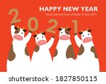 4 funny cows and 2021 | Shutterstock .eps vector #1827850115