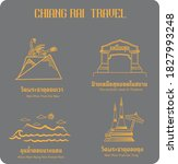 chiang rai thailand travel  the ... | Shutterstock .eps vector #1827993248