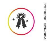 reward icon. certificate sign....