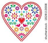 Mexican Heart Folk Art Vector...