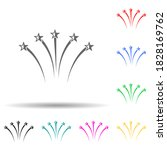 firework multi color style icon....