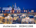 Christmas Evening In Moscow....