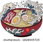 traditional japanese ramen and... | Shutterstock .eps vector #1828545725