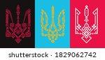 silhouette coat of arms ukraine ... | Shutterstock .eps vector #1829062742