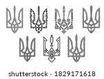 silhouette coat of arms ukraine ... | Shutterstock .eps vector #1829171618