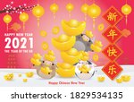happy chinese new year 2021... | Shutterstock .eps vector #1829534135