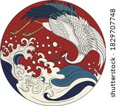 Crane And Japanese Wave Vector...