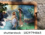 Religious stucco molding in the church with the image of Jesus Christ. Public open domain. Background