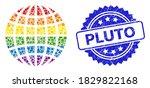 rainbow vibrant vector globe...   Shutterstock .eps vector #1829822168
