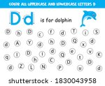 find and color all letters d.... | Shutterstock .eps vector #1830043958