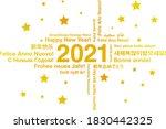 happy new year 2021 in... | Shutterstock .eps vector #1830442325