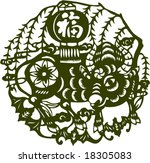 vector of ancient traditional... | Shutterstock .eps vector #18305083