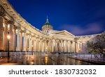 Kazan Cathedral In Saint...
