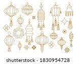chinese paper lanterns set....   Shutterstock .eps vector #1830954728