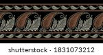 seamless paisley border with... | Shutterstock .eps vector #1831073212