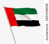 flag from united arab emirates... | Shutterstock .eps vector #1831098058