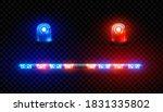 realistic ambulance siren. 3d... | Shutterstock .eps vector #1831335802